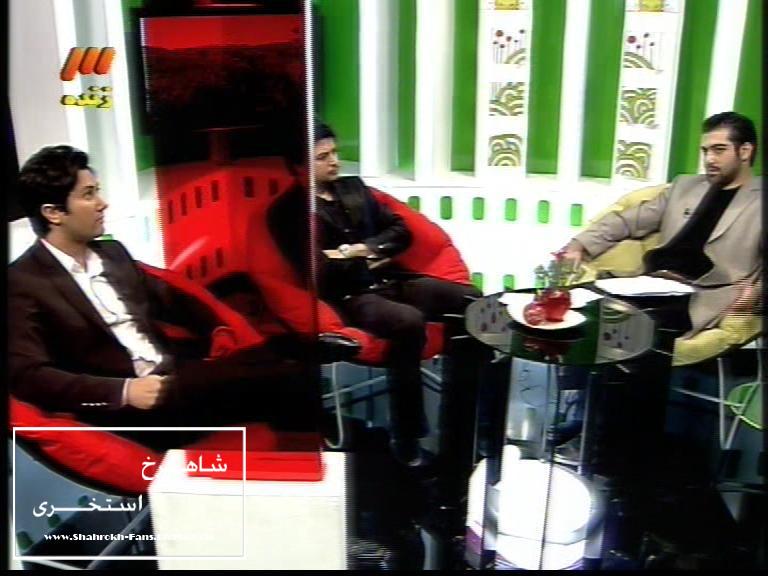 عکس شاهرخ استخری و پندار اکبری در سینما گلخانه